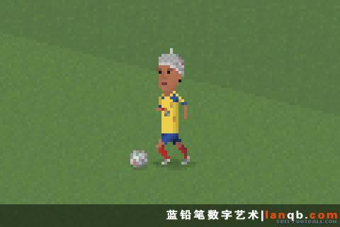 8比特定格巴西世界杯经典时刻