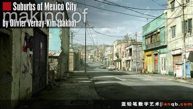 """Mexico city""的制作"