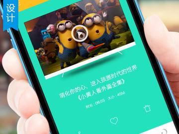 UI设计初级视频凯时娱乐