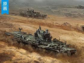 《沙漠舰队》场景原画凯时娱乐