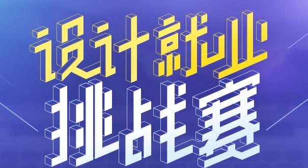 蓝铅笔4名原画学员包揽腾讯游戏美术优胜奖