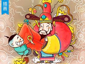 《财神》中国风人物插画视频凯时娱乐