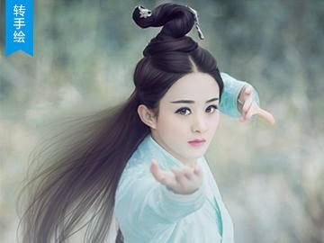 【碧瑶·赵丽颖】明星绘转手绘视频教程