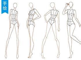 九头身人体手绘技巧画法教程