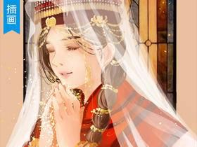【古风】维吾尔族少女古风插画PAINT凯时娱乐