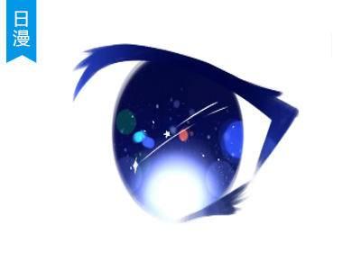 第11期【十分绘画】Q版大眼睛sai教程!闪闪惹人爱!_绘画教程