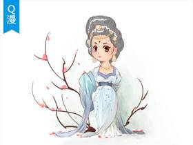 【古风Q版】萌版杨贵妃PAINT教程