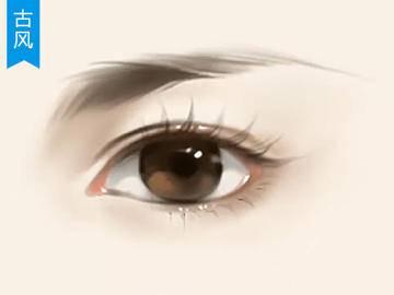 【十分绘画】美人眼睛绘古风PS绘画教程