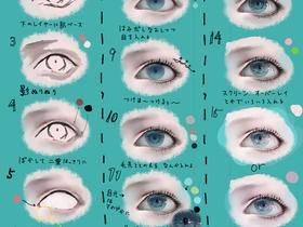 【图文教程】画眼睛的厚涂画法