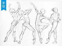 【动态】人体动态姿势画法教程