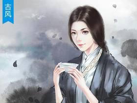 【奔跑吧绘画】林志玲姐姐唯美古风插画教程