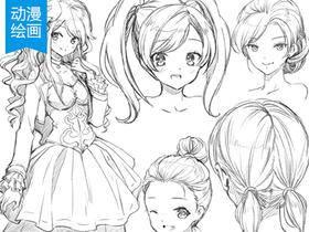 动漫绘画学习:动漫人物发型的各种画法
