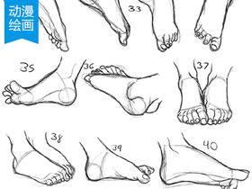 动漫绘画学习:脚怎么画?戳这里!