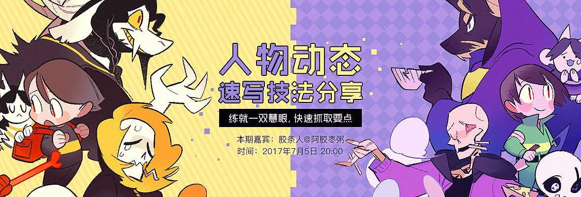 306彩票官网