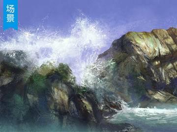 【场景概念设计】石头的画法视频教程_绘画教程