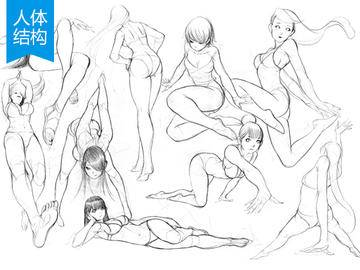 【人体结构】怎样独立创作角色绘画教程2