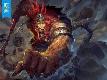 【原画设计】游戏原画角色设计-兽类怪物