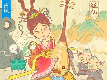 中国风人物插画视频教程 sai创意板绘课程-狐仙