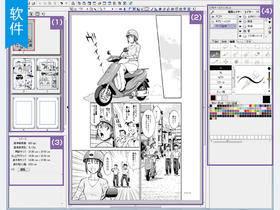 Comic Studio线框分割教程