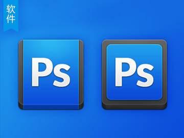 【绘画软件】 PS软件科普+界面功能介绍_绘画教程
