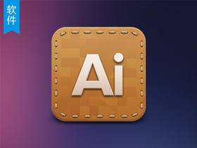 AI软件零基础入门教程