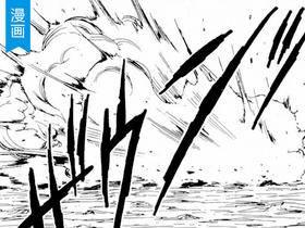 【动漫场景】爆炸效果烟云绘画凯时娱乐
