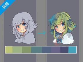 【Q版辅导】如何分析头发阴影&上色