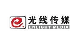【北京招聘】北京光线传媒股份有限公司招聘啦!
