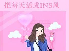 INS风插画自画像