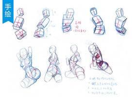 躯干动态与空间透视教程