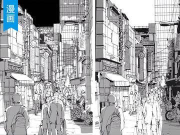 【黑白漫画】白天和晚上的光影画法PS教程
