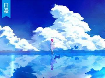 【动漫背景】超简单的云朵画法PS教程