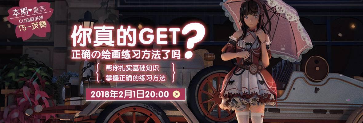 306彩票官网?