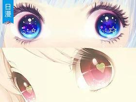 【眼睛上色】动漫眼睛上色教程