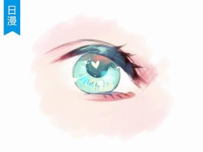 【线稿上色SAI教程】15分钟学会画唯美の日漫眼睛_口丁