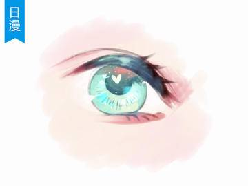 唯美の动漫眼睛半厚涂绘画【线稿上色SAI教程】