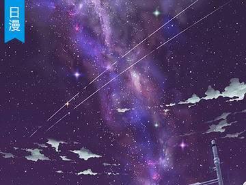 星空图片大全手绘