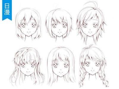 【板绘教程】常见动漫男女生的头发画法_漫画教程
