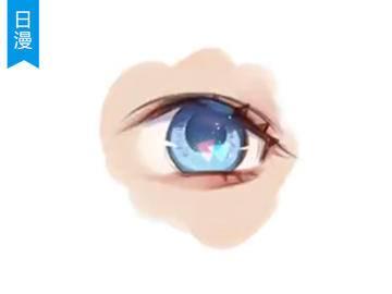 正/侧面眼睛の半厚涂上色SAI教程