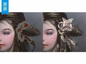 【金属质感】古风金属发饰绘制