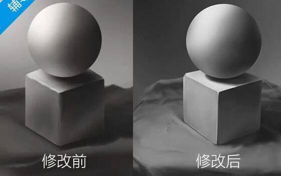 如何把握石膏几何体的透视关系