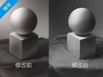 【原画辅导】如何把握石膏几何体的透视关系(素描)