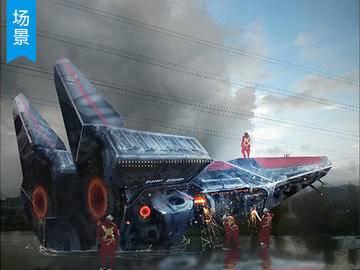 【科幻场景】巧用素材贴图matte painting塑造神秘飞行器
