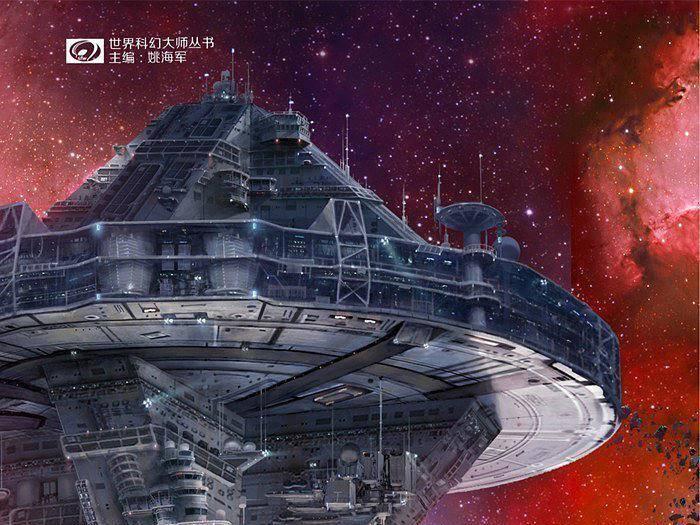 为《世界科幻大师丛书——星丛》绘制封面