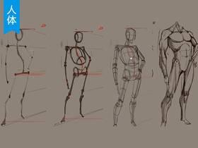怎么画漫画人物动态姿势?