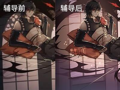 【日系辅导】 协调背景的色调光影及如何添加前景_绘画教程