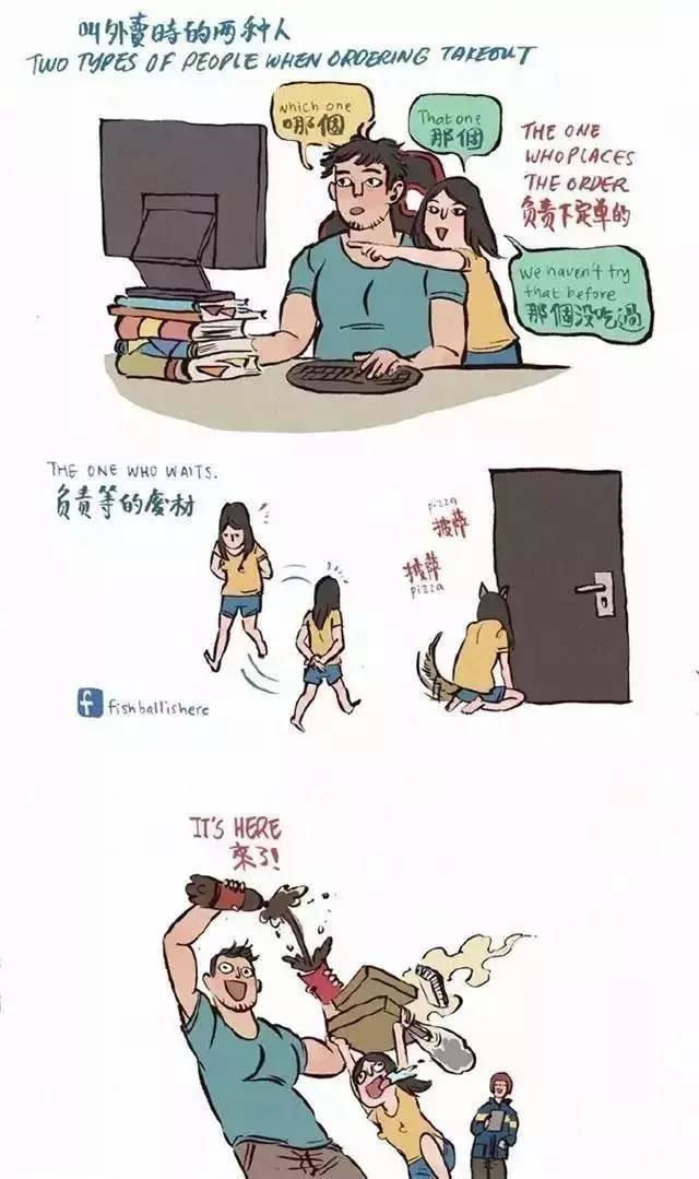 身高差15厘米的图_最萌身高差的日常,又甜又虐!158cm女孩真实扎心生活!