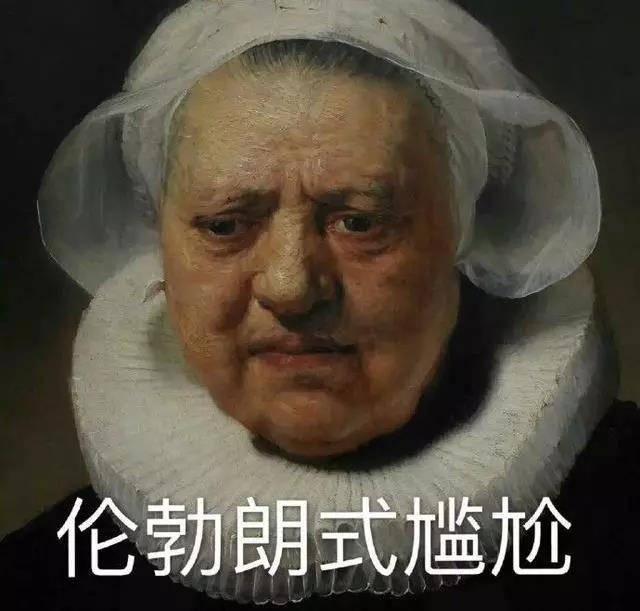 中国表情艺术阴阳动师表情包图PK西方表情艺术,谁赢了?