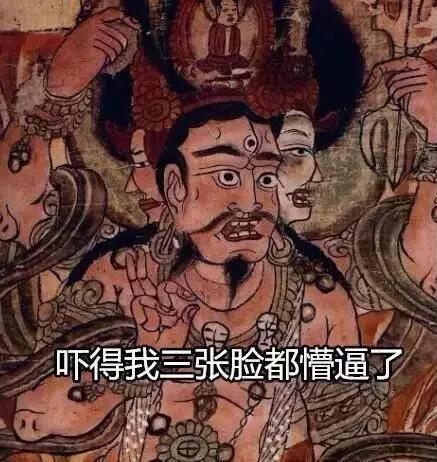 中国表情艺术可爱猫咪的动态表情包PK西方表情艺术,谁赢了?