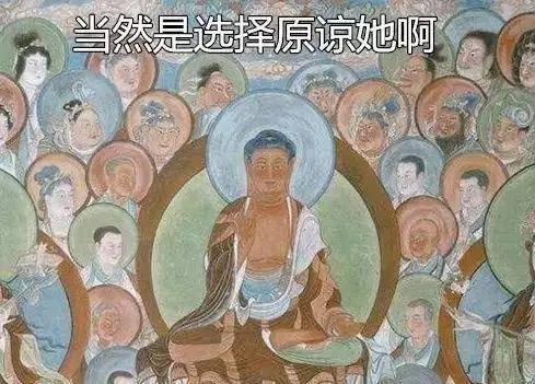 中国表情艺术怎么把表情图片变小了PK西方表情艺术,谁赢了?图片